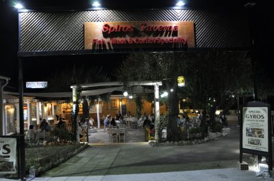 Spiros Tavern